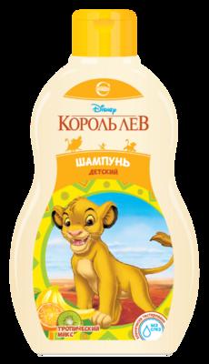 """Шампунь детский """"Король Лев"""" тропический микс, 410мл"""