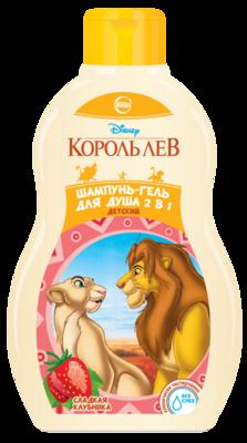 """Шампунь-гель для душа 2 в 1 детский """"Король Лев"""" сладкая клубника, 410мл"""