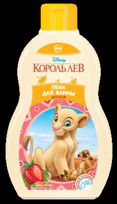 """Детская пена для ванны """"Король Лев"""" сладкая клубника, 410мл"""