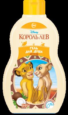 """Гель для душа детский """"Король Лев"""" спелый кокос, 410мл"""