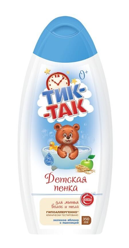 """Пенка детская для мытья волос и тела """"Тик-Так"""" зеленое яблоко с пшеницей, 350мл"""