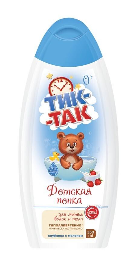 """Пенка детская для мытья волос и тела """"Тик-Так"""" клубника с молоком, 350мл"""