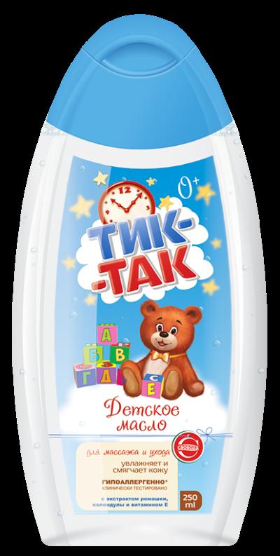 """Детское масло для массажа и ухода """"Тик-Так"""" с экстрактом ромашки, календулы и витамином Е, 250мл"""