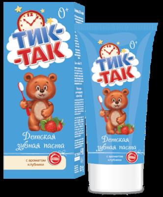 """Паста зубная детская """"Тик-Так"""" с ароматом клубники 0+, 62г"""