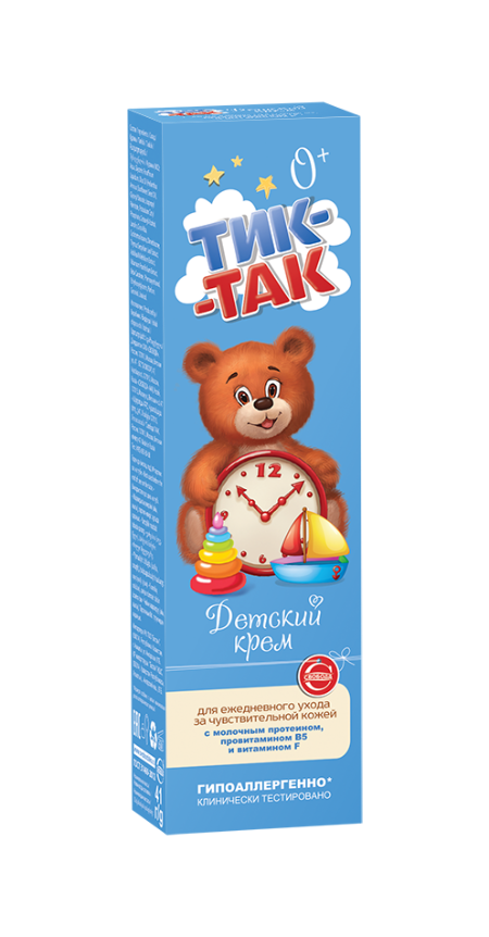 """Крем детский """"Тик-так"""" с молочным протеином, 41г"""