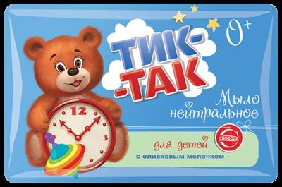 """Мыло детское """"Тик-Так""""с оливковым молочком, 90г"""
