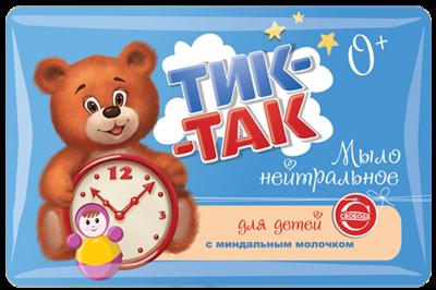 """Мыло детское """"Тик-Так"""" с миндальным молочком, 90г"""