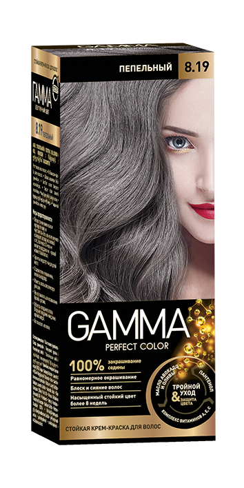 """Краска для волос """"GAMMA Perfect color"""" пепельный, 8.19"""