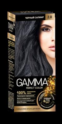 """Краска для волос """"GAMMA Perfect color"""" чёрный сапфир, 2.0"""