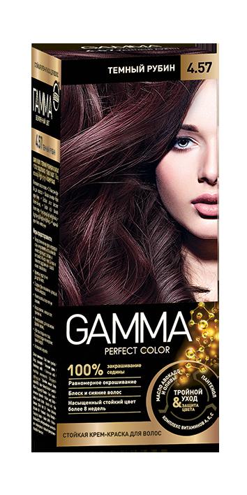 """Краска для волос """"GAMMA Perfect color"""" тёмный рубин, 4.57"""