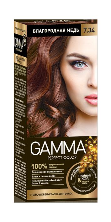 """Краска для волос """"GAMMA Perfect color"""" благородная медь, 7.34"""