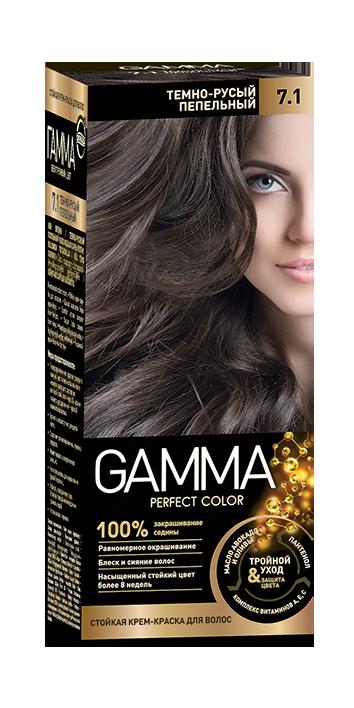 """Краска для волос """"GAMMA Perfect color"""" тёмно-русый пепельный, 7.1"""
