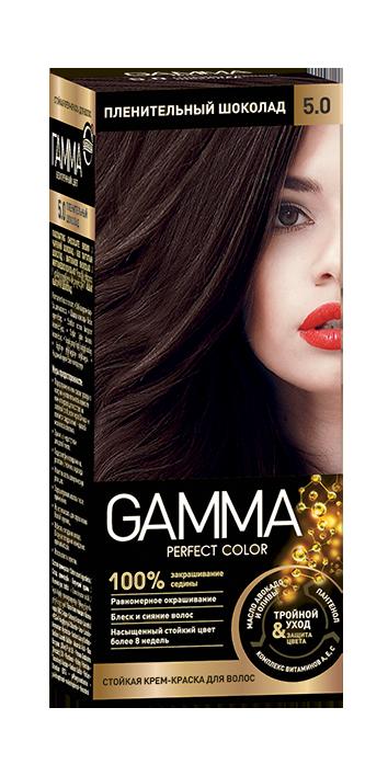 """Краска для волос """"GAMMA Perfect color"""" пленительный шоколад, 5.0"""
