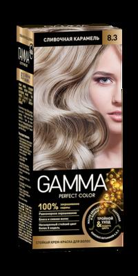 """Краска для волос """"GAMMA Perfect color"""" сливочная карамель, 8.3"""