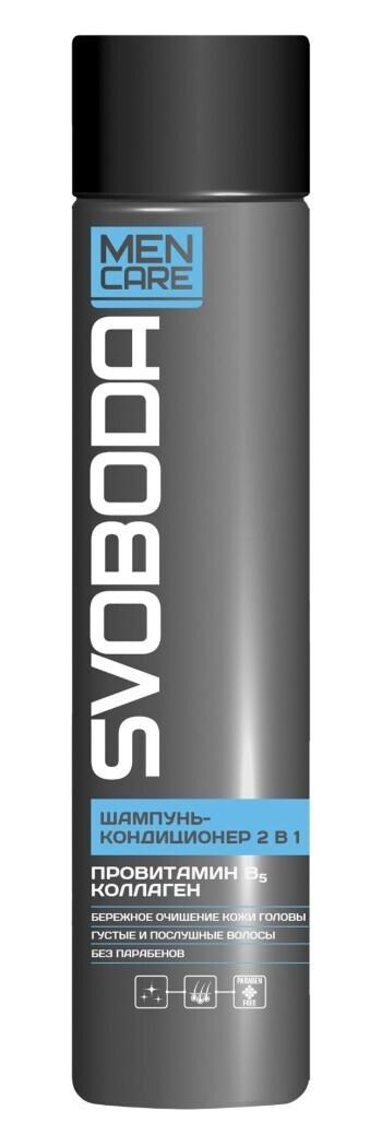 Шампунь-кондиционер 2 в 1 SVOBODA Men Care, провитамин В5 и коллаген, 300мл