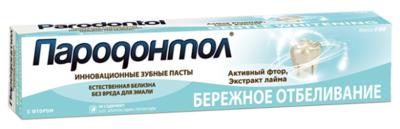 """Зубная паста """"Пародонтол"""" бережное отбеливание, с фтором, 124г"""