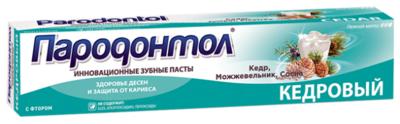 """Зубная паста """"Пародонтол"""" кедровый, с фтором, 124г"""