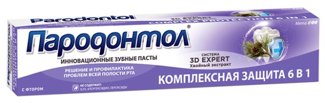 """Зубная паста """"Пародонтол"""" комплексная защита 6 в 1, с фтором, 124г"""