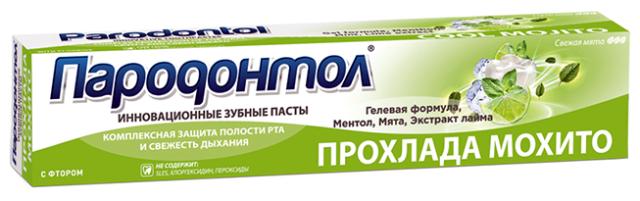 "Зубная паста ""Пародонтол"" прохлада мохито, с фтором, 124г"