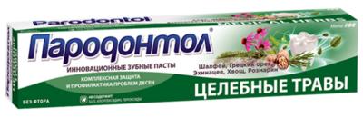 """Зубная паста """"Пародонтол"""" целебные травы, без фтора, 124г"""