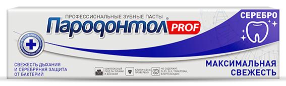 """Зубная паста """"Пародонтол PROF"""" максимальная свежесть, 124г"""