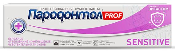 """Зубная паста """"Пародонтол PROF"""" сенситив, 124г"""