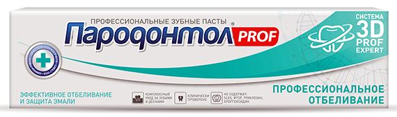 """Зубная паста """"Пародонтол PROF"""" профессиональное отбеливание, 124г"""