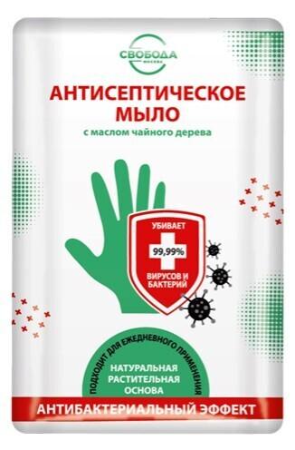 Твердое антисептическое мыло с маслом чайного дерева, 100г
