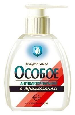 """Жидкое антибактериальное мыло """"Особое"""" с триклозаном, 300 мл"""