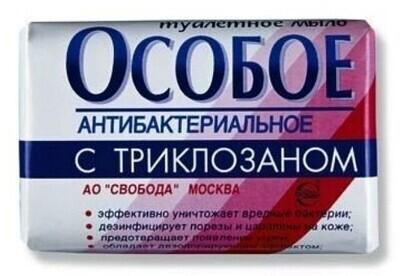 """Мыло антибактериальное """"Особое"""" с триклозаном, 100г"""