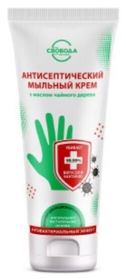 Антисептический мыльный крем , 75мл