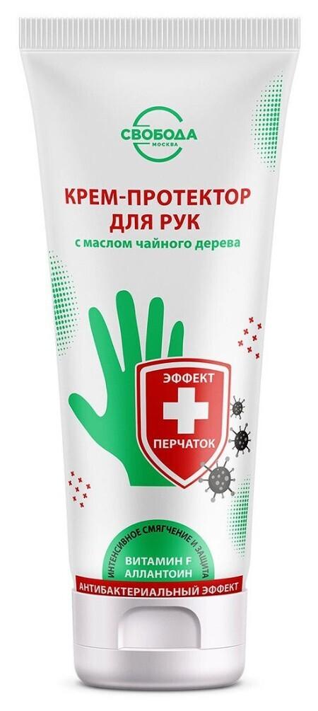 Крем-протектор для рук с маслом чайного дерева с антибактериальным эффектом, 80мл