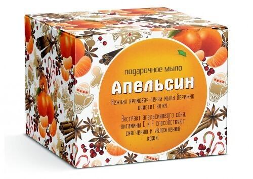 """Мыло подарочное """"Апельсин"""", 500 гр."""