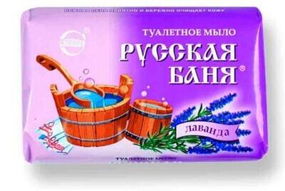 """Мыло туалетное """"Русская баня"""" лаванда, 100г"""