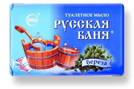 """Мыло туалетное """"Русская баня"""" берёза, 100г"""