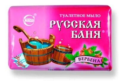 """Мыло туалетное """"Русская баня"""" вербена, 100г"""