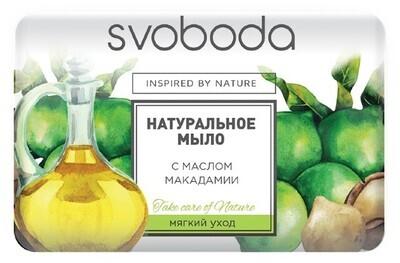 Мыло SVOBODA увлажняющее с маслом макадамии, 100г