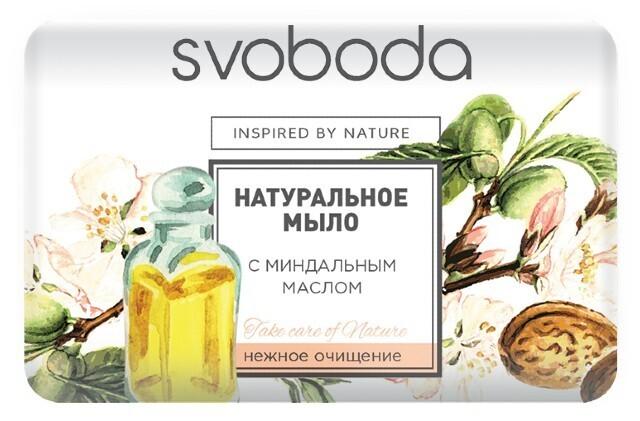 Мыло SVOBODA увлажняющее с миндальным маслом, 100г