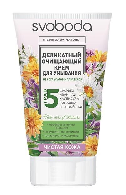 Деликатный очищающий крем для умывания SVOBODA 5 трав, 150г