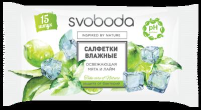 Салфетки влажные  SVOBODA защита от бактерий, 15шт.