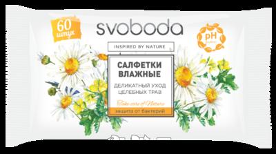 Салфетки влажные SVOBODA защита от бактерий, 60шт.
