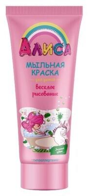 """Краска мыльная для детей """"Алиса"""" ВЕСЁЛОЕ РИСОВАНИЕ зелёный цвет, 75г"""