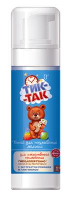 """Пенка для подмывания малыша """"ТИК-ТАК"""" с экстрактом ромашки и пантенолом, 150г"""