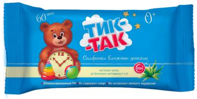 """Салфетки влажные детские """"Тик-Так"""" с экстрактом алоэ, Д-Пантенолом, витаминами F и Е , 60шт."""