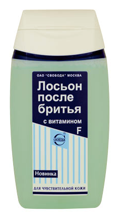 Лосьон после бритья с витамином F, 150мл