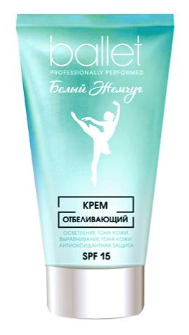 """Крем отбеливающий для лица SPF15 """"Ballet"""", 50г"""