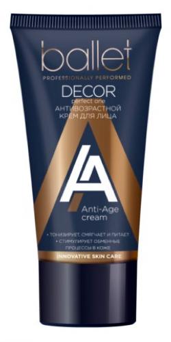 """АА-крем """"Ballet DECOR""""  антивозрастной крем для лица, 53г"""