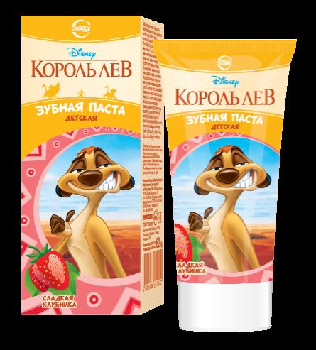"""Детская зубная паста """"Король Лев"""" сладкая клубника 2+, 62г"""
