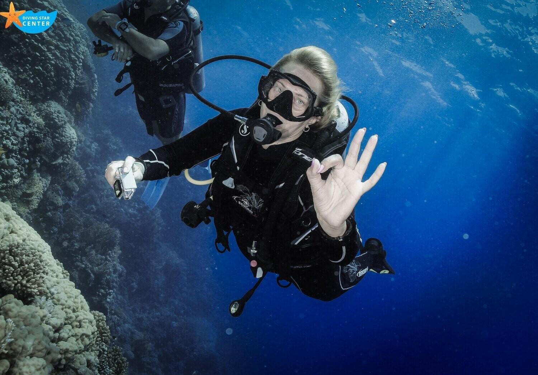 Deep Dive Course Schedule