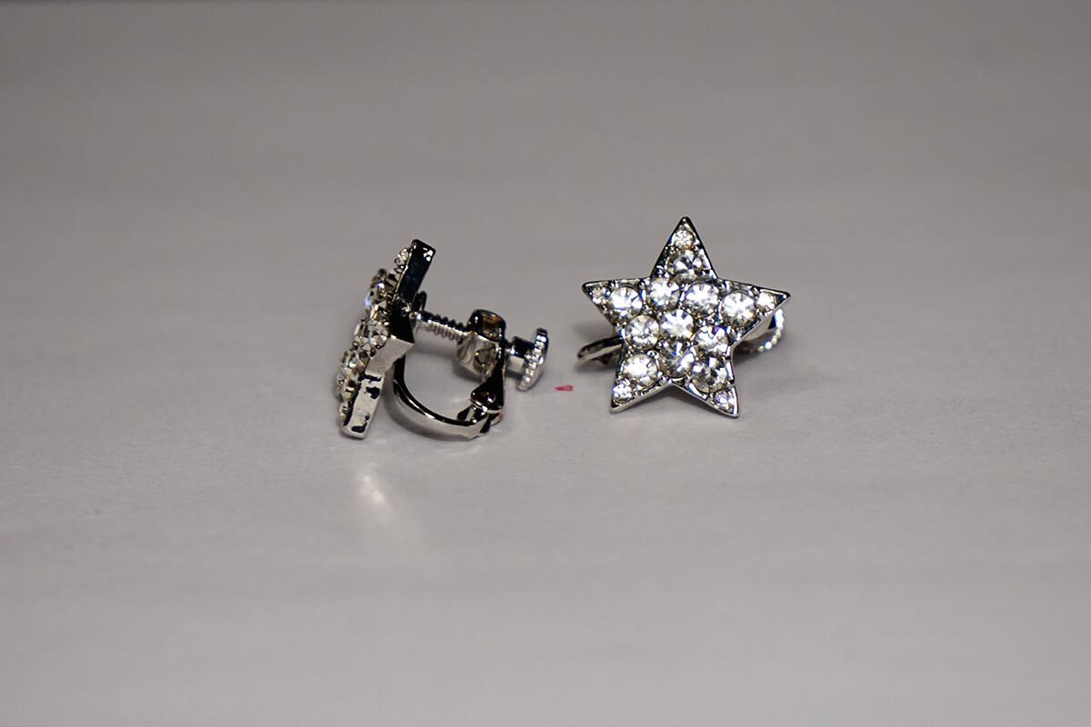 Clearance Star Earrings *Final Sale